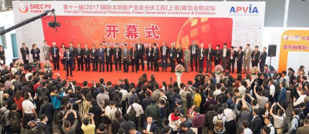 第十一届 (2017) 国际太阳能光伏展览会