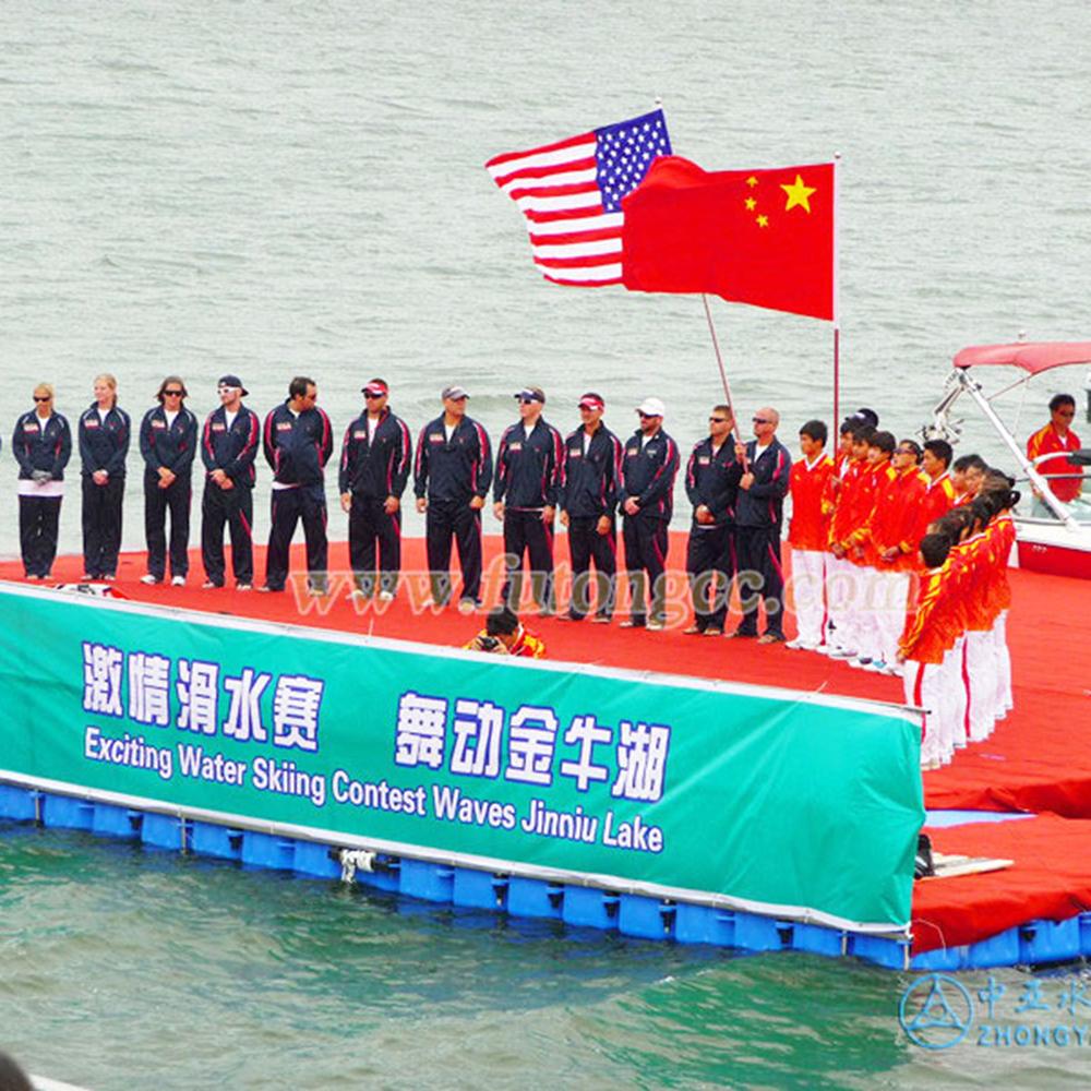 南京金牛湖滑水对抗赛