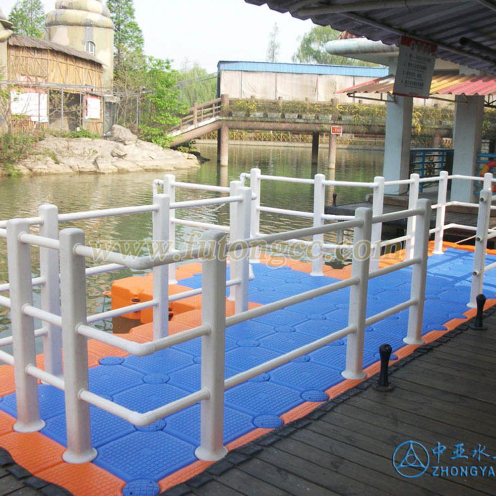 Suzhou Amusement Park