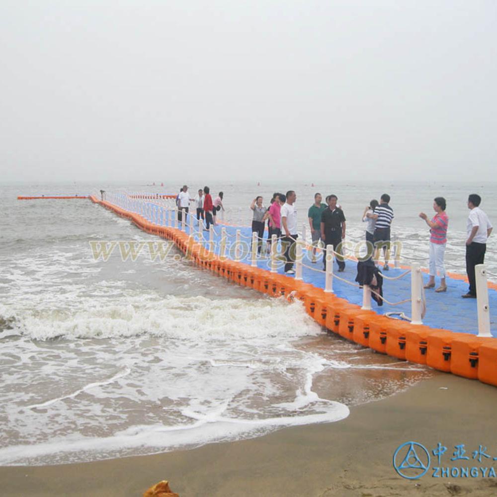 秦皇岛北戴河中央直属机关疗养院首长专用浮动码头