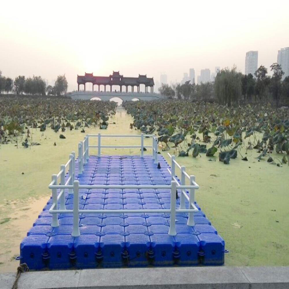 武汉沙湖公园