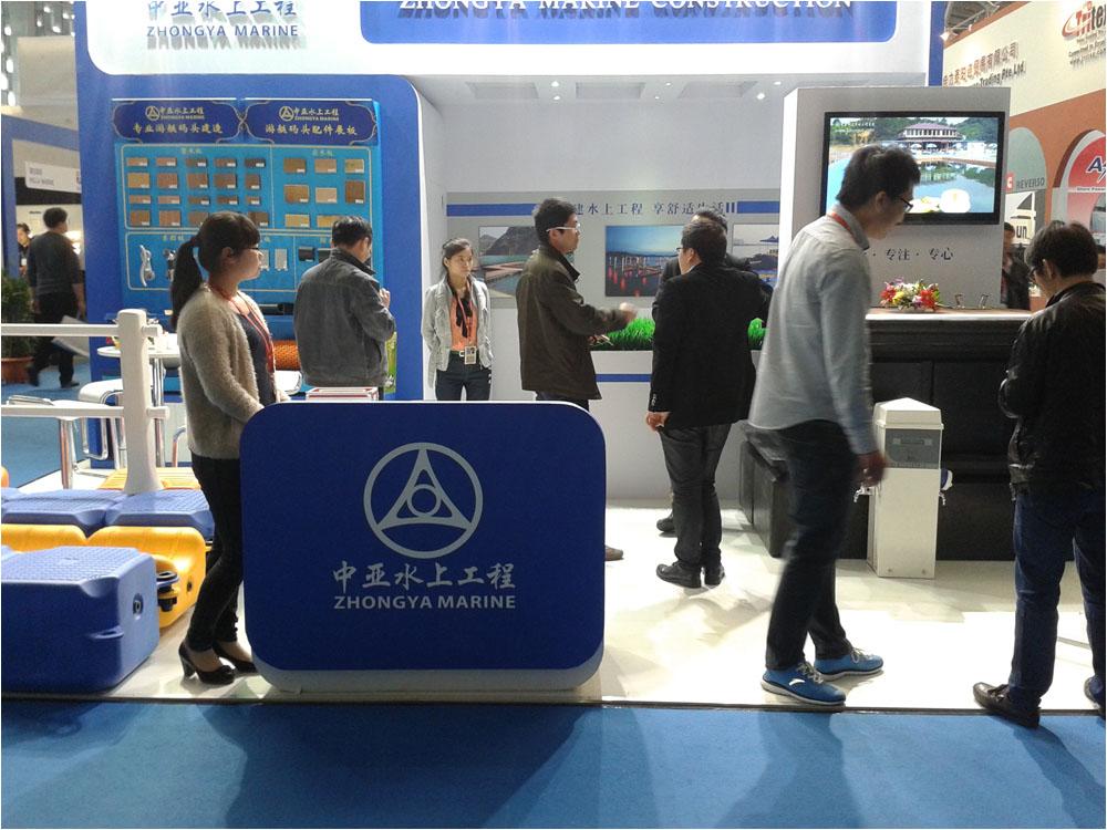 第二十届中国(上海)国际游艇展