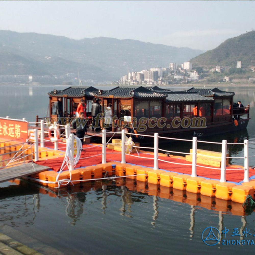 重庆开县汉丰湖浮动码头