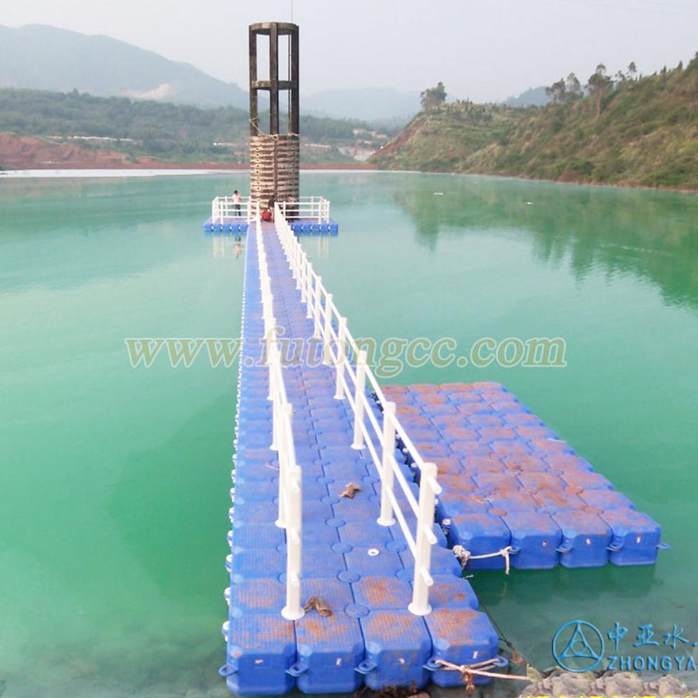 云南盐化化学施工工作平台