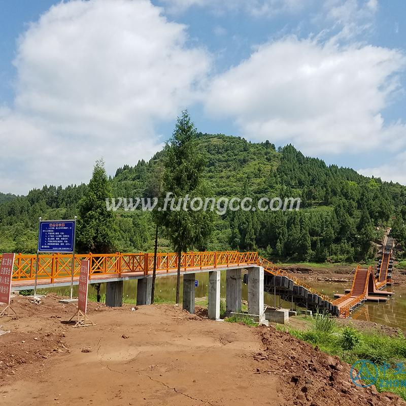 四川南充拱桥