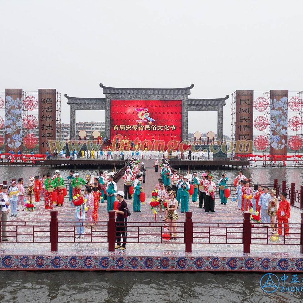 安徽铜陵水上休闲演绎舞台