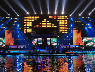 Floating show stage