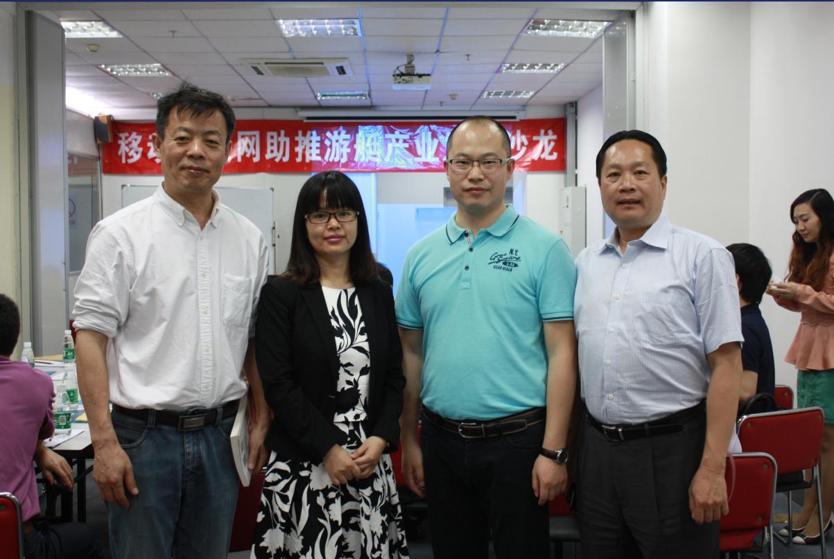 移动互联网助推游艇行业发展沙龙走进杭州、深圳、广州